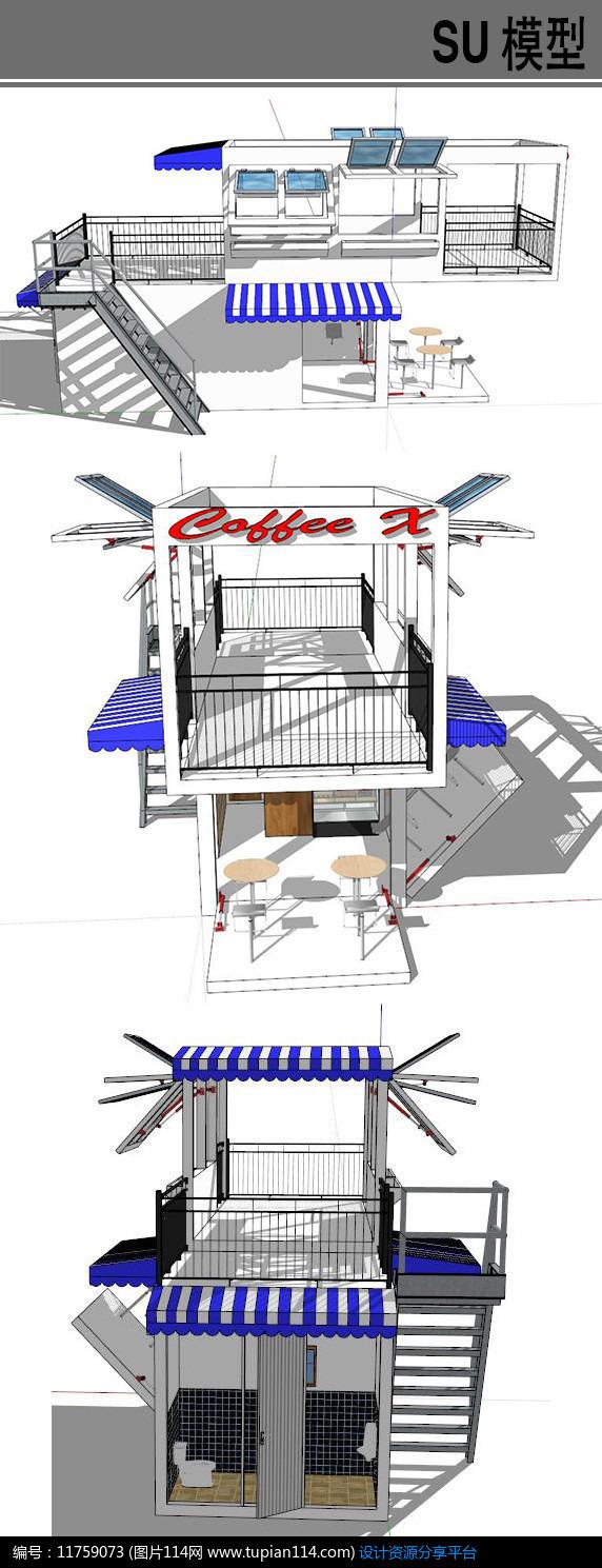 集装箱改造咖啡小店