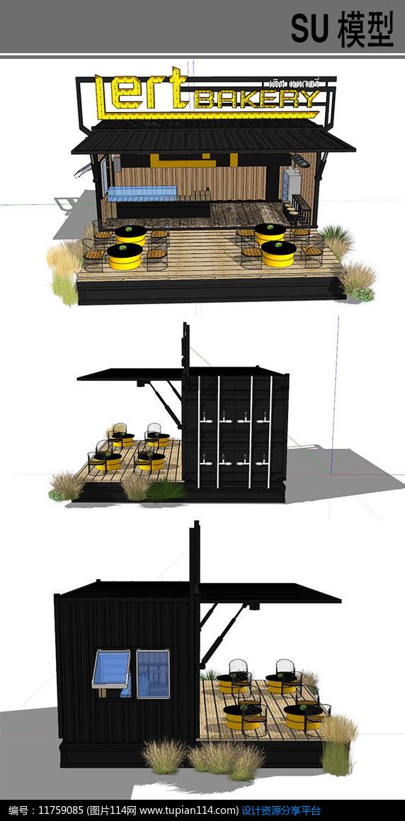 集装箱改造休闲小商店