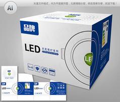 蓝色简约LED筒灯包装彩盒