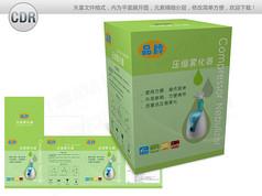 绿色背景雾化器包装彩盒