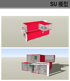 现代集装箱住宅模型