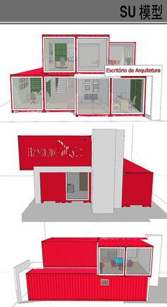 红色集装箱改造别墅