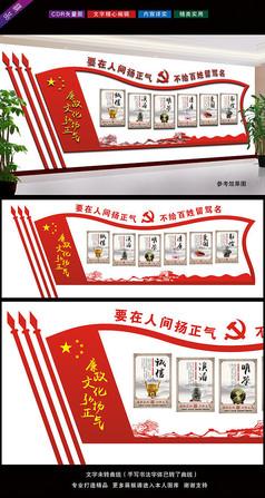 旗帜形状廉政文化宣传栏设计