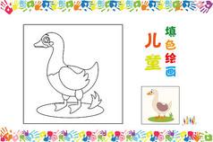 簡筆畫小鴨子圖案