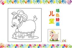 兒童簡筆畫小山羊圖案