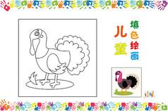 兒童簡筆畫小鳥圖案
