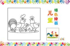 兒童簡筆畫小雞一家圖案