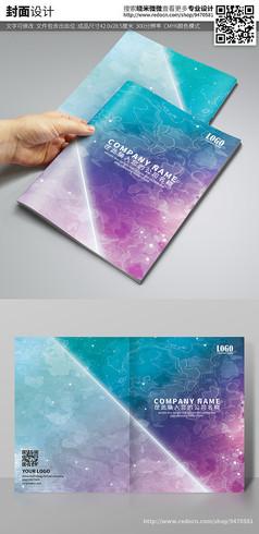 绚丽纹路画册封面设计