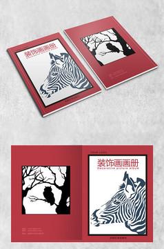 艺术装饰画画册封面