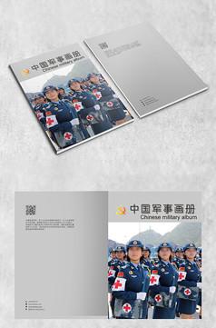 灰色大气军事画册封面