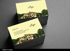 简约房地产名片设计模板