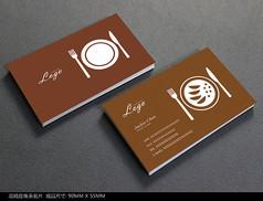 手绘餐厅名片设计模板