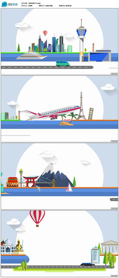 卡通风格世界旅游宣传视频素材