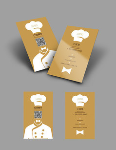 餐饮创意卡通名片