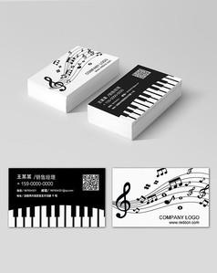 钢琴黑白创意名片