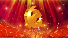 共产党新中国党政视频素材