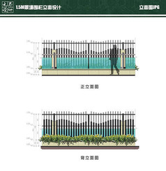 15M景墙围栏立面设计PSD