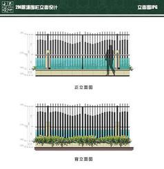 2M景墙围栏立面方案PSD