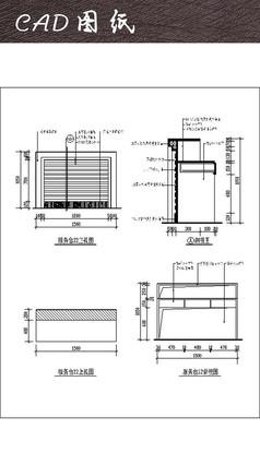 室内设计平面布置图立面图