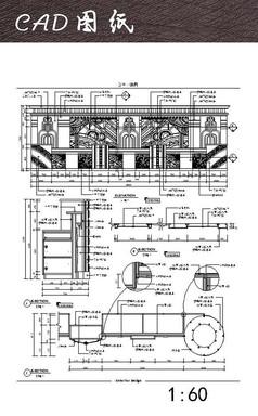 大厅服务台CAD图纸