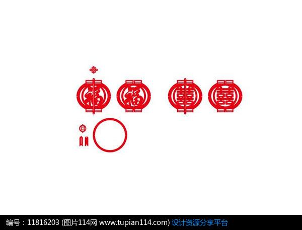 福字喜字立体灯笼设计素材免费下载_春节cdr_图片114