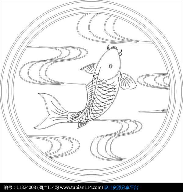 [原创] 富贵有鱼雕刻图案