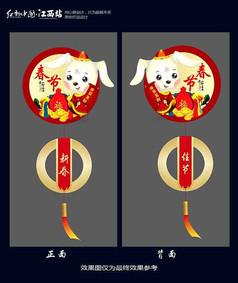 狗年吊旗设计