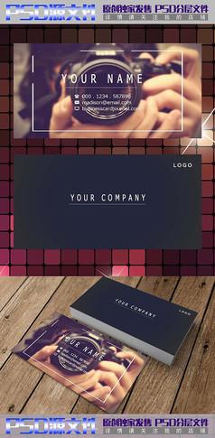 照相摄影名片设计模板