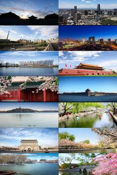 北京风光动态视频