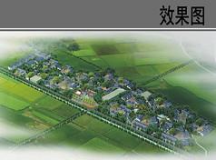 新农村规划鸟瞰图