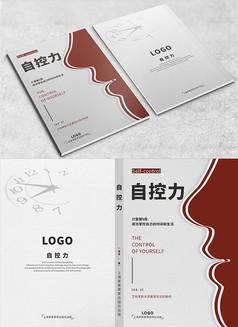 简约人脸书籍封面设计