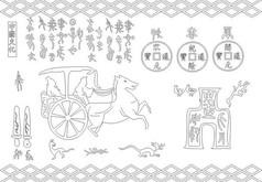 中国文化雕刻图案