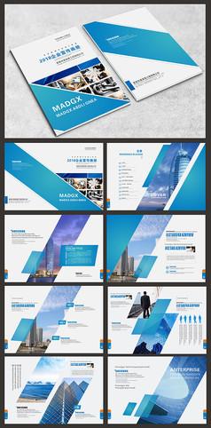 蓝色通用数据分析宣传画册