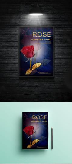 简约玫瑰花主题宣传海报