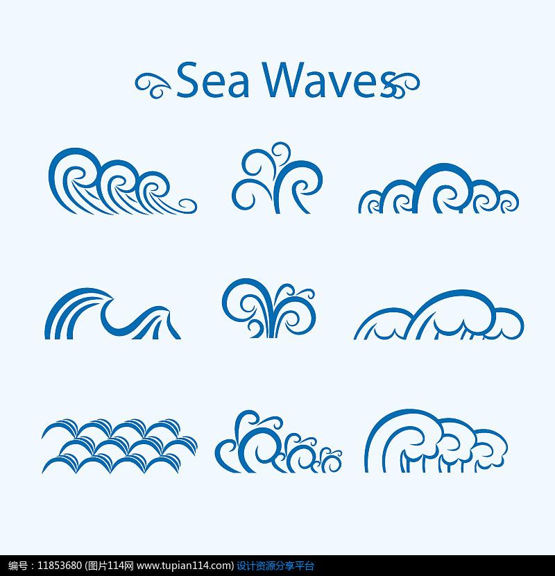 蓝色海浪设计矢量素材