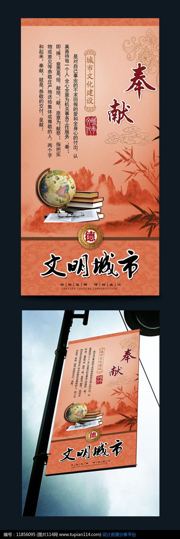 水墨风传统文化海报