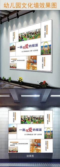 启智幼儿园的门头招牌,招牌设计图片,店面门头设计图