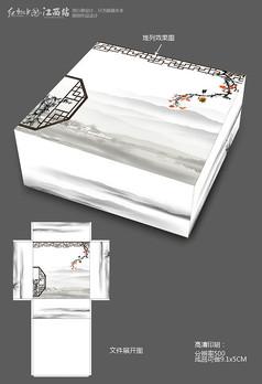 纸巾盒产品包装设计