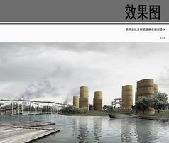 南风古灶片区改造河流效果图
