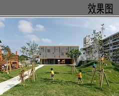 幼儿园建筑环境设计