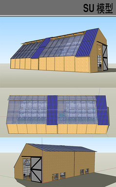 温室大棚模型
