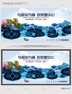 创意地产广告设计