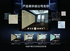 展会户外广告印刷商业海报设计模板