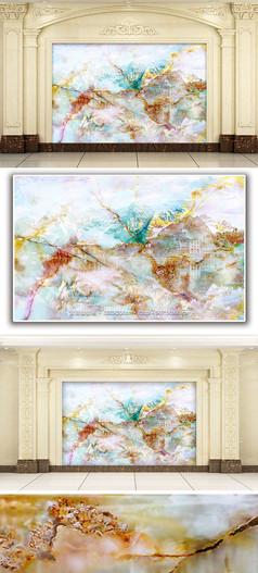 七彩山水风景大理石纹背景墙