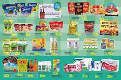 超市促销海报单页设计