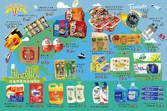 超市商场促销宣传单页