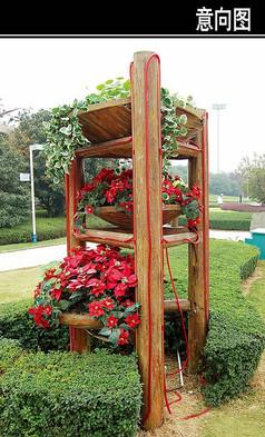 木制特色花池