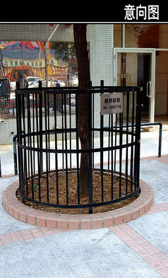 铁质围栏护木