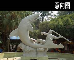 勇士射鲨鱼雕塑小品