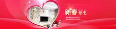 淘宝春节新年红色背景海报模板